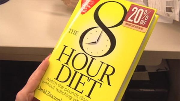8時間ダイエット3