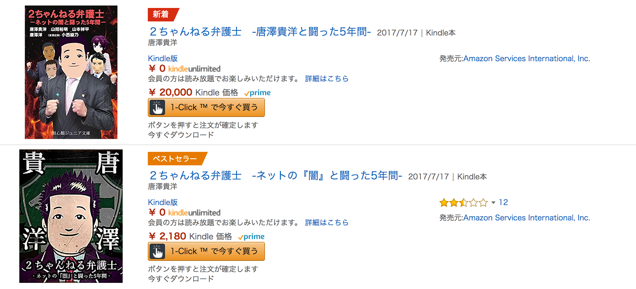 jp_s_ref=nb_sb_noss_1