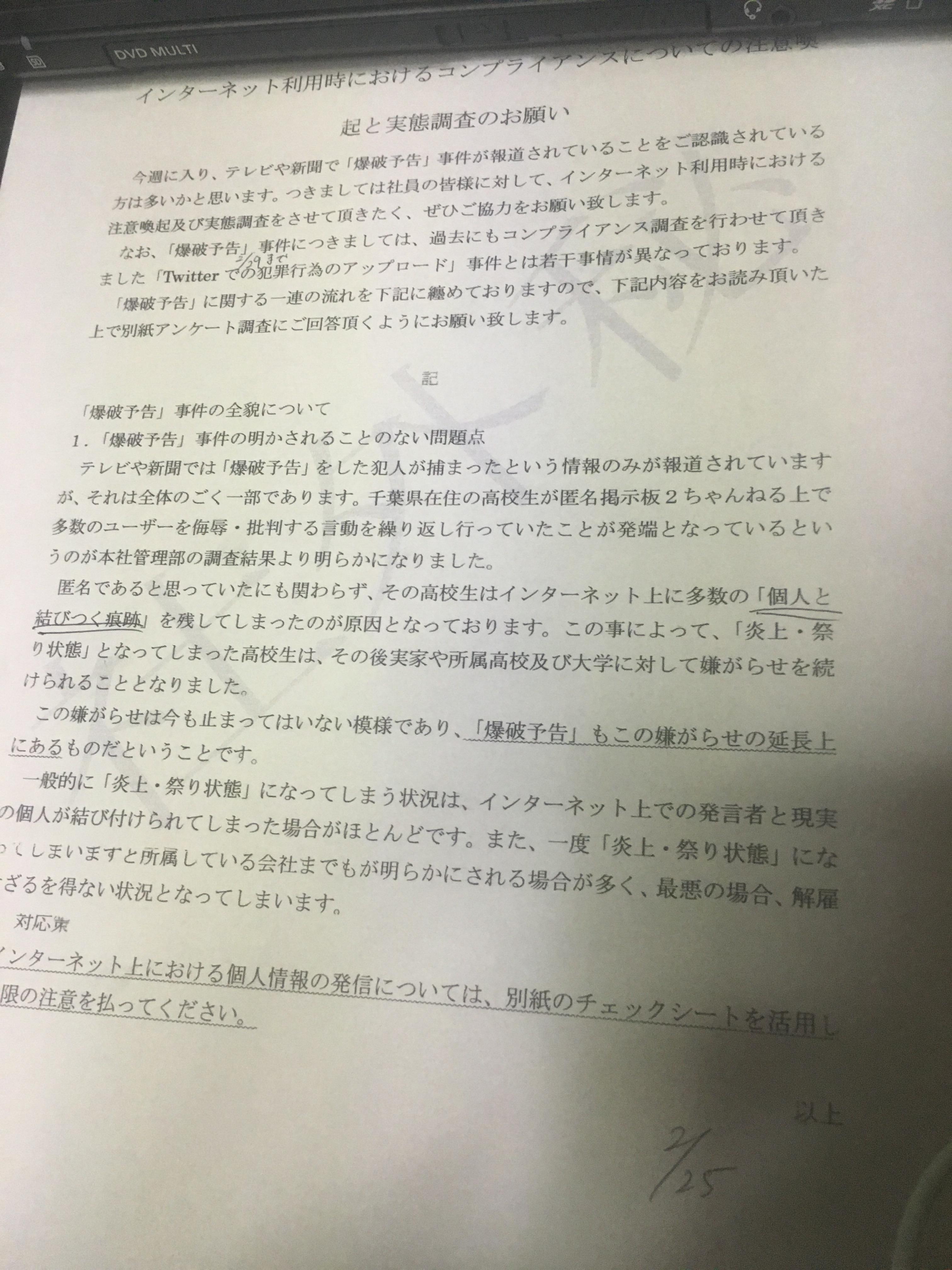 寺田心 Part14©2ch.netYouTube動画>2本 ->画像>940枚