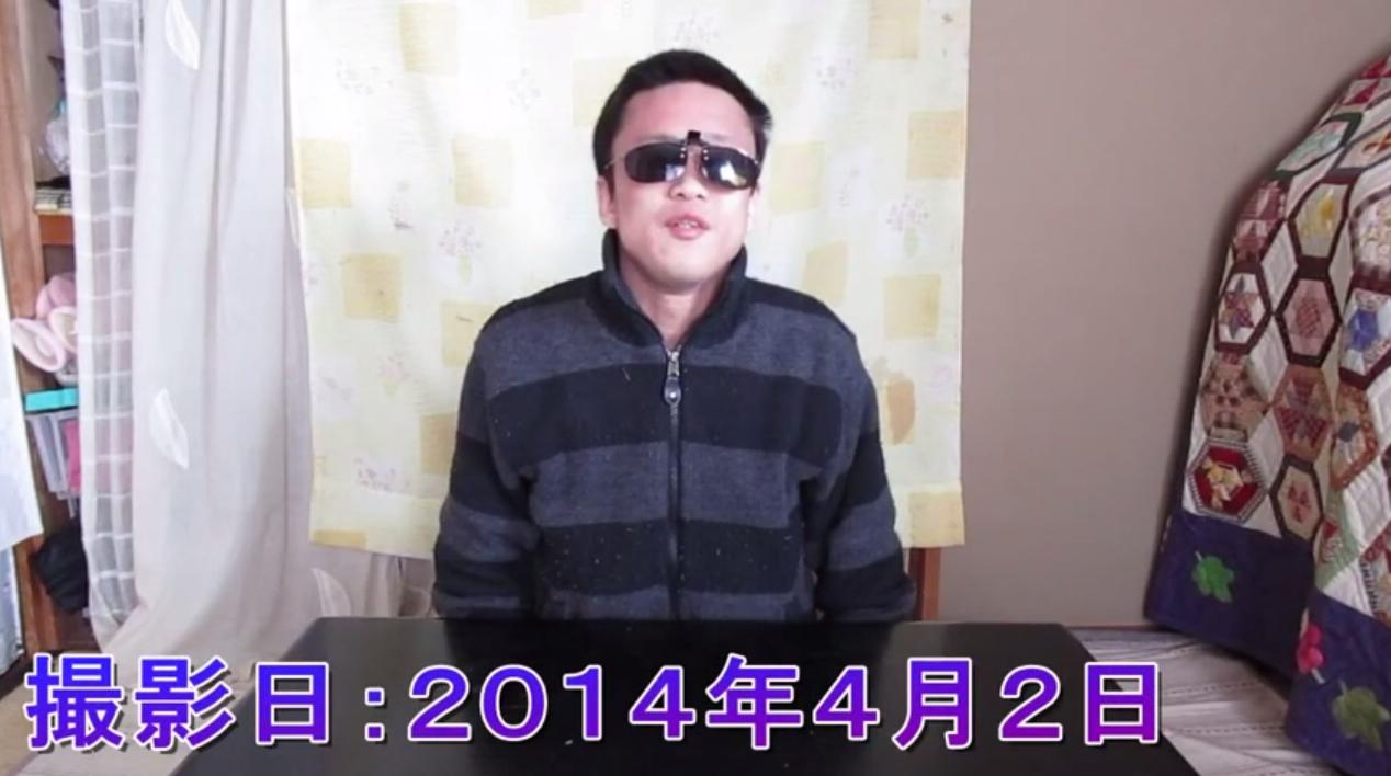 jp_watch_sm27748986