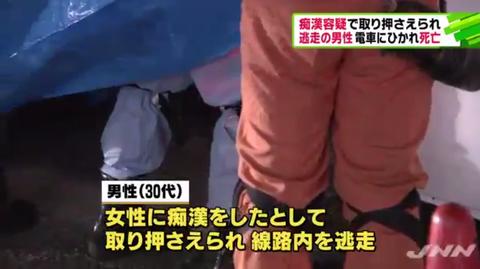 jp_videonews_jnn