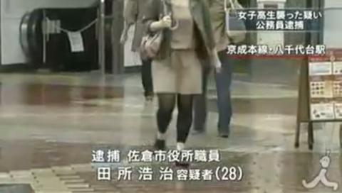 jp_watch_sm14612458