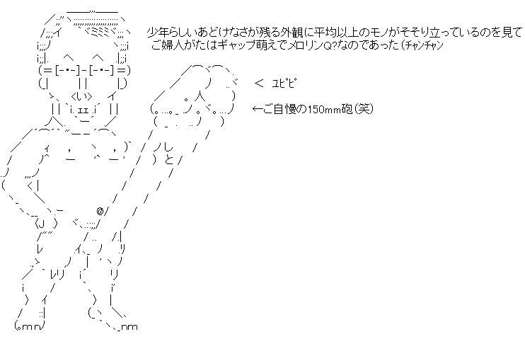 アスキーアート