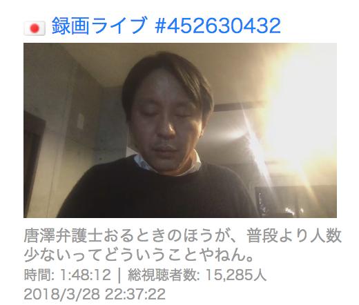 tv_suganotamo3_show_