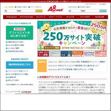a8net-ss-500x500