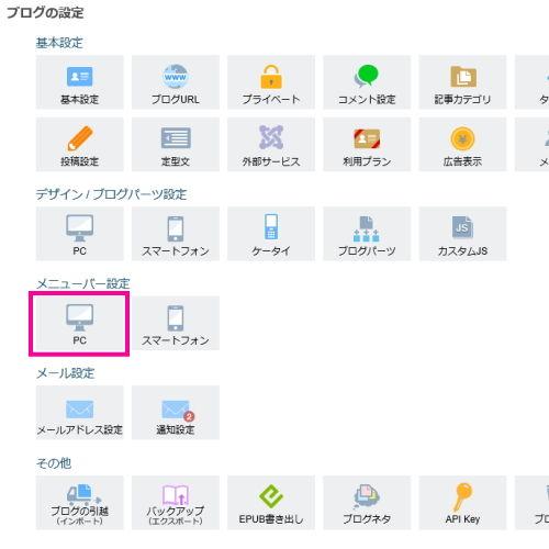 menubar-ss-500x500-2