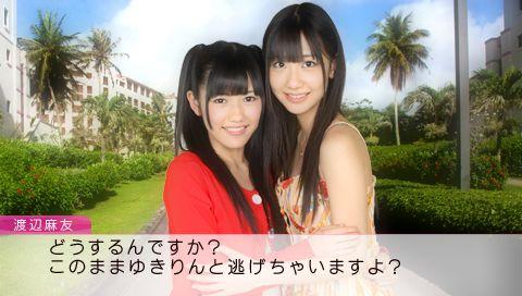 http://livedoor.blogimg.jp/affilikun-guam/imgs/b/e/be969647.jpg