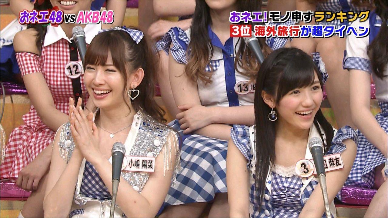 http://livedoor.blogimg.jp/affilikun1-333/imgs/3/6/3632ae66.jpg