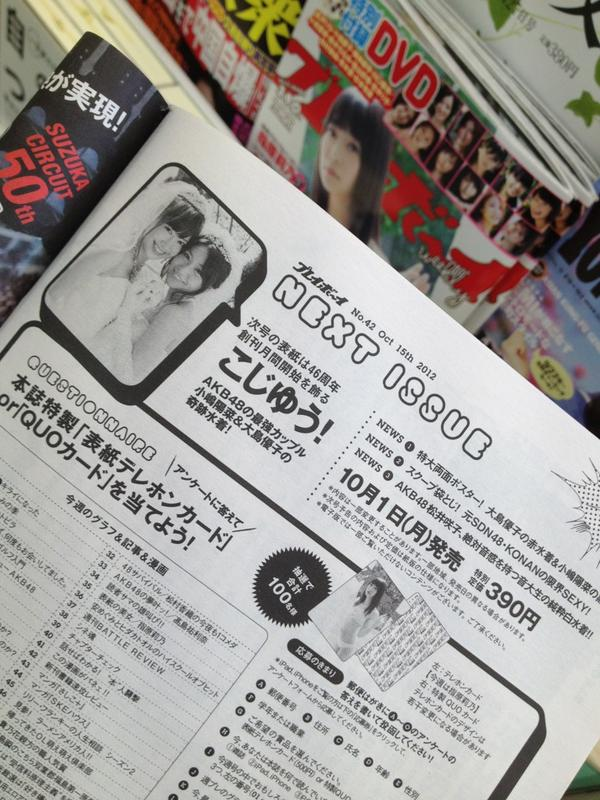 http://livedoor.blogimg.jp/affilikun1-333/imgs/3/7/37ec7763.jpg
