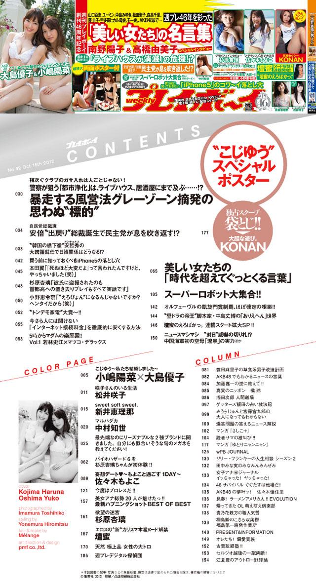 http://livedoor.blogimg.jp/affilikun1-333/imgs/4/1/4138fdda.jpg