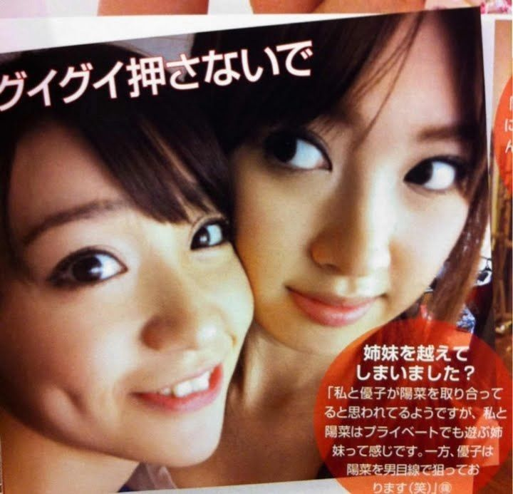 http://livedoor.blogimg.jp/affilikun1-333/imgs/9/d/9d62aaef.jpg