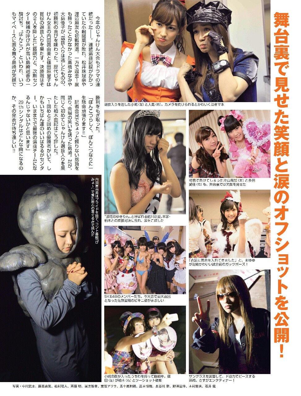 http://livedoor.blogimg.jp/affilikun1-333/imgs/a/4/a446d116.jpg