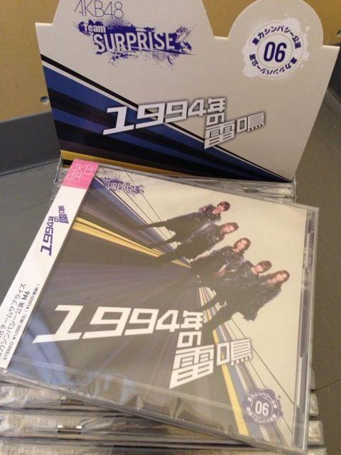 http://livedoor.blogimg.jp/affilikun1-333/imgs/f/0/f0da17b8.jpg