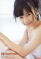 【中古】生写真(AKB48・SKE48)/アイドル/AKB48 島崎遥香/CD「真夏のSounds good!」通常盤特典【...