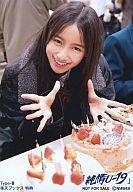 【中古】生写真(AKB48・SKE48)/アイドル/NMB48 與儀ケイラ/CD「純情U-19」(Type-B)楽天ブックス...