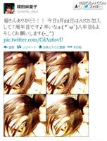 【AKB48】篠田麻里子、AKB加入7周年にしみじみ「早いなぁ」…ファンからは「20周年まで続けて」の声も