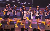 【AKB48】ぱるる感激!リクエストアワー1位は解散チーム4の「走れ!ペンギン」