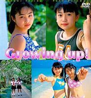 【AKB48】大島優子(24) 12歳の時、児童ポルノに出演 「ブルマの股にロープを挟む」 ★2