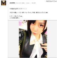 """【芸能】被災地・仙台に""""AKB48姉妹グループ""""構想…AKB48岩田華怜が意欲「ぜひ兼任したい」"""