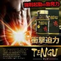 「精力増大」TENGU(単品)(強制起動の勃発力)(送料無料・30日間返金保証)【モテメン】