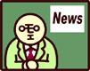 モエ太郎news3