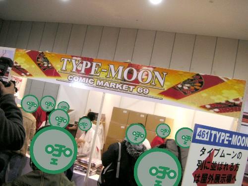 TYPE-MOON 01
