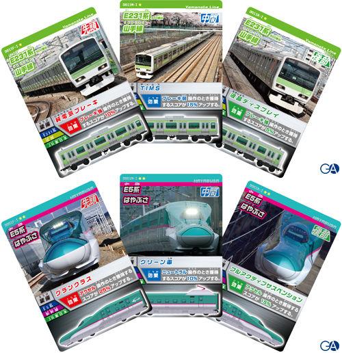 http://livedoor.blogimg.jp/affiri009-001/imgs/0/2/02989e81.jpg