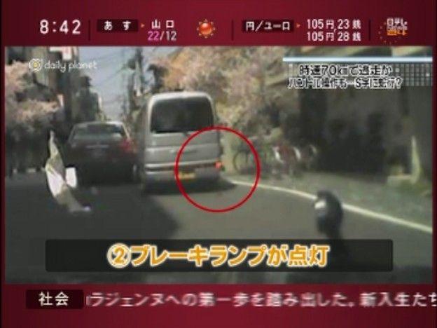 https://livedoor.blogimg.jp/affiri009-001/imgs/0/3/03202cb7.jpg