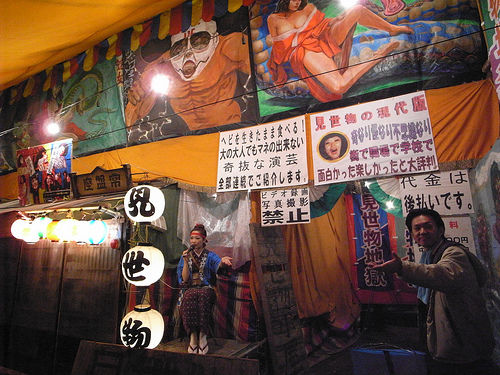 http://livedoor.blogimg.jp/affiri009-001/imgs/0/4/042d9b32.jpg
