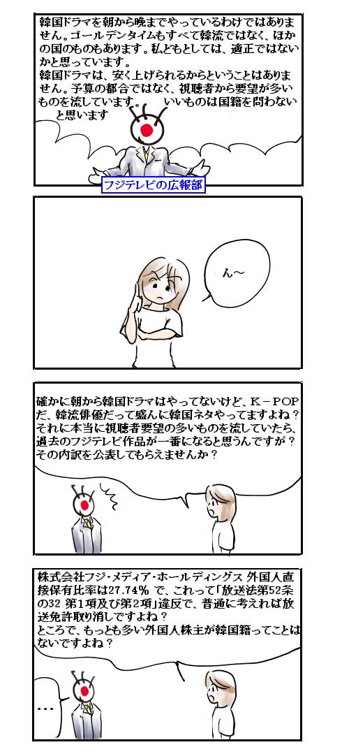 http://livedoor.blogimg.jp/affiri009-001/imgs/0/a/0a0c3664.png