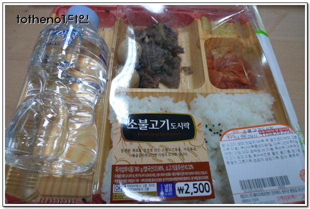 https://livedoor.blogimg.jp/affiri009-001/imgs/0/c/0cdb1e0f.jpg