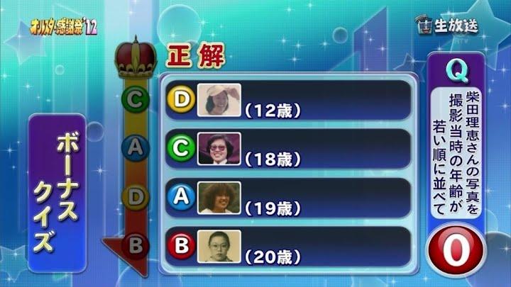 http://livedoor.blogimg.jp/affiri009-001/imgs/0/e/0e0d4e85.jpg