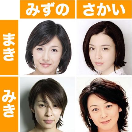 http://livedoor.blogimg.jp/affiri009-001/imgs/1/3/13c19823.jpg