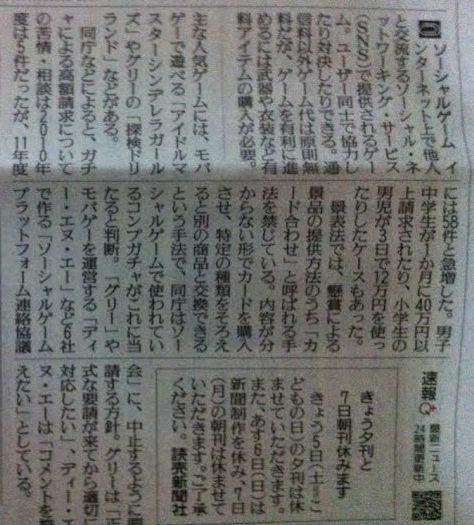 http://livedoor.blogimg.jp/affiri009-001/imgs/1/4/14fe7de5.jpg