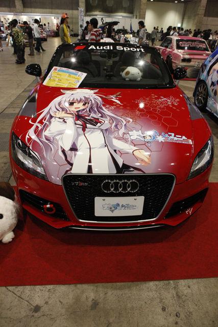 https://livedoor.blogimg.jp/affiri009-001/imgs/1/8/1808fb47.jpg