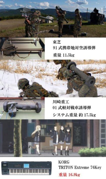 http://livedoor.blogimg.jp/affiri009-001/imgs/1/a/1ad677cb.jpg