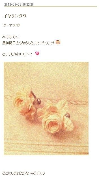 https://livedoor.blogimg.jp/affiri009-001/imgs/1/c/1ceafe9b.jpg