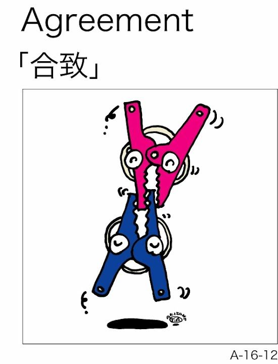 http://livedoor.blogimg.jp/affiri009-001/imgs/1/e/1e3a0ef0.jpg