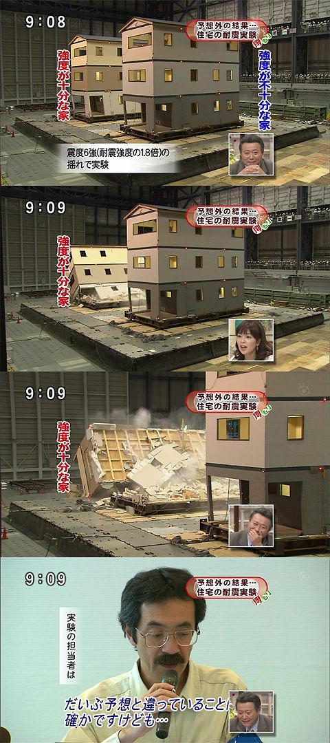 http://livedoor.blogimg.jp/affiri009-001/imgs/1/e/1e9dd8c5.jpg