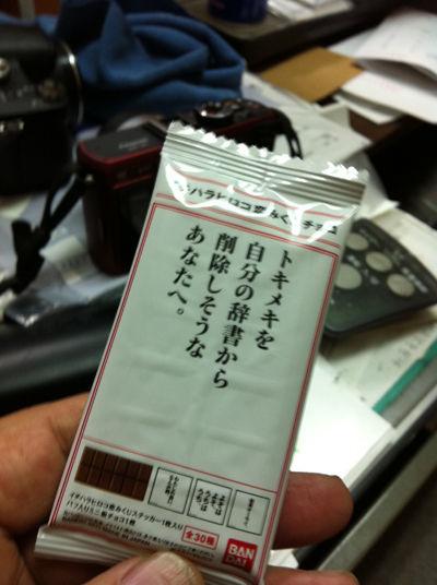http://livedoor.blogimg.jp/affiri009-001/imgs/1/f/1f009c49.jpg