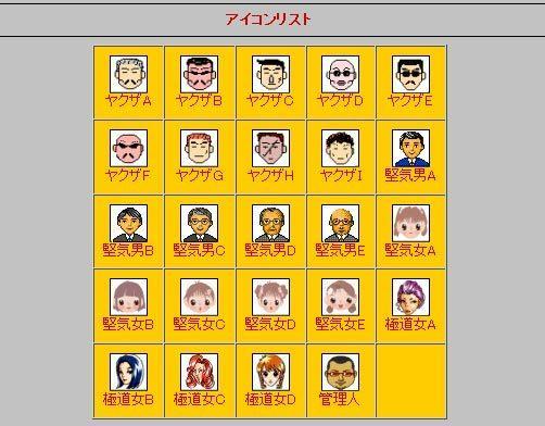 https://livedoor.blogimg.jp/affiri009-001/imgs/1/f/1fcff75b.jpg