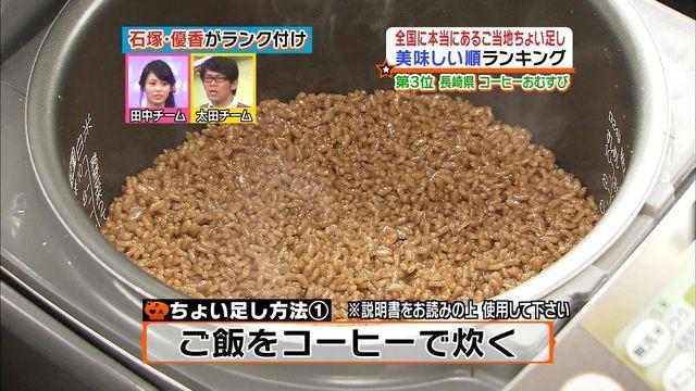 http://livedoor.blogimg.jp/affiri009-001/imgs/2/1/215347e1.jpg