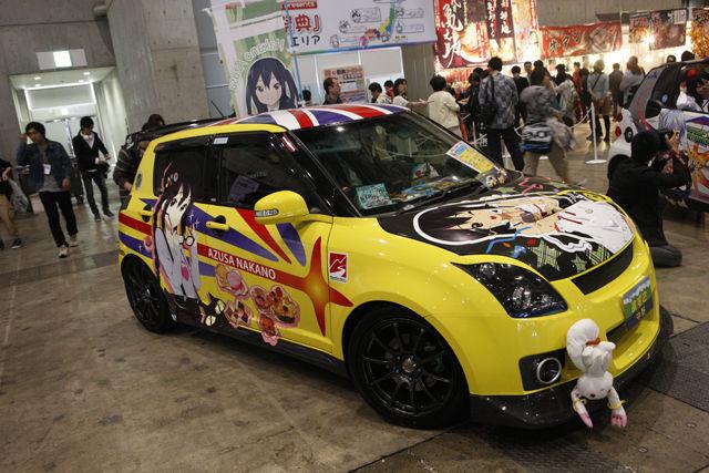 http://livedoor.blogimg.jp/affiri009-001/imgs/2/5/2584e15e.jpg