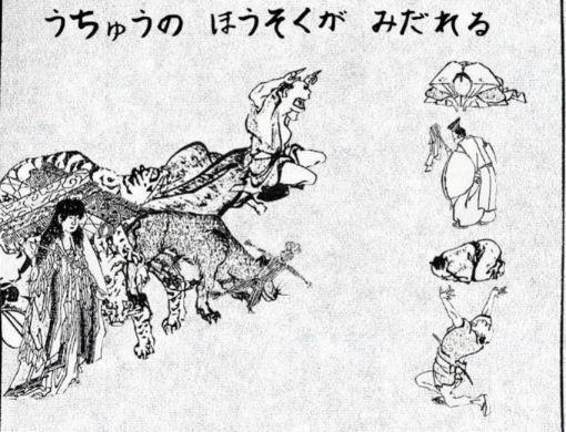 http://livedoor.blogimg.jp/affiri009-001/imgs/2/9/298dc74d.jpg