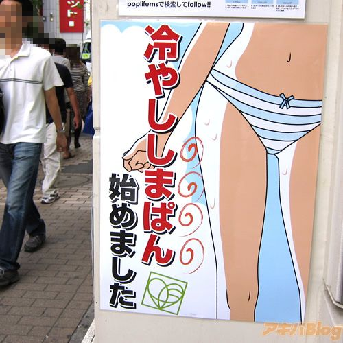 http://livedoor.blogimg.jp/affiri009-001/imgs/2/d/2daf8841.jpg