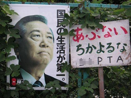 http://livedoor.blogimg.jp/affiri009-001/imgs/2/f/2f6b4b52.jpg