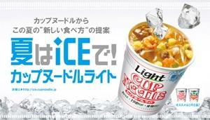 https://livedoor.blogimg.jp/affiri009-001/imgs/3/0/304f4a38.jpg