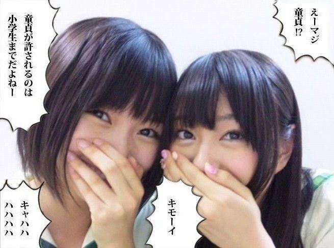 http://livedoor.blogimg.jp/affiri009-001/imgs/3/2/3243b2b6.jpg