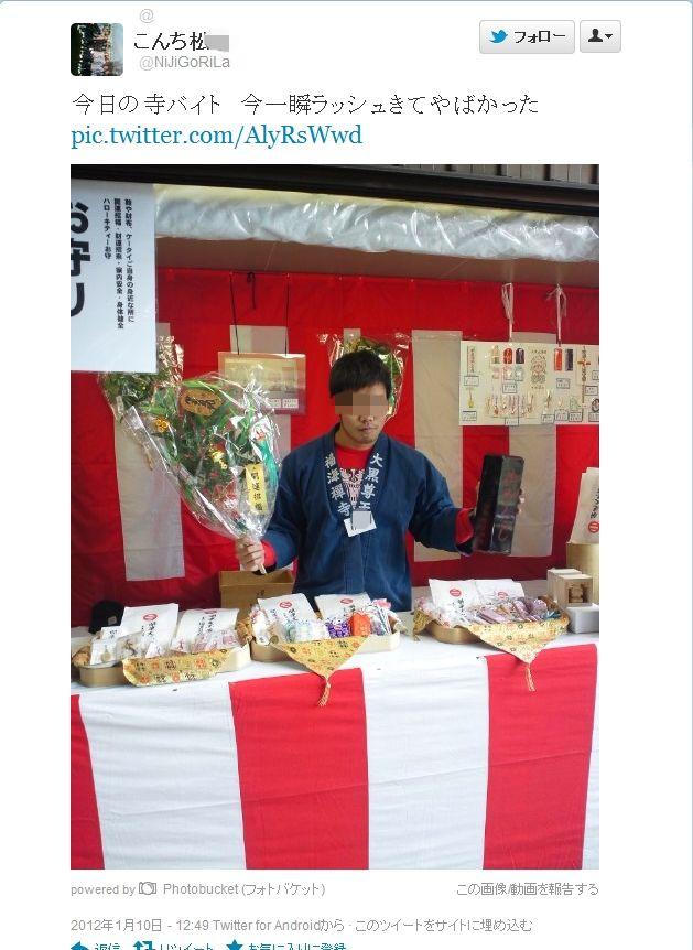 http://livedoor.blogimg.jp/affiri009-001/imgs/3/4/340f3d59.jpg