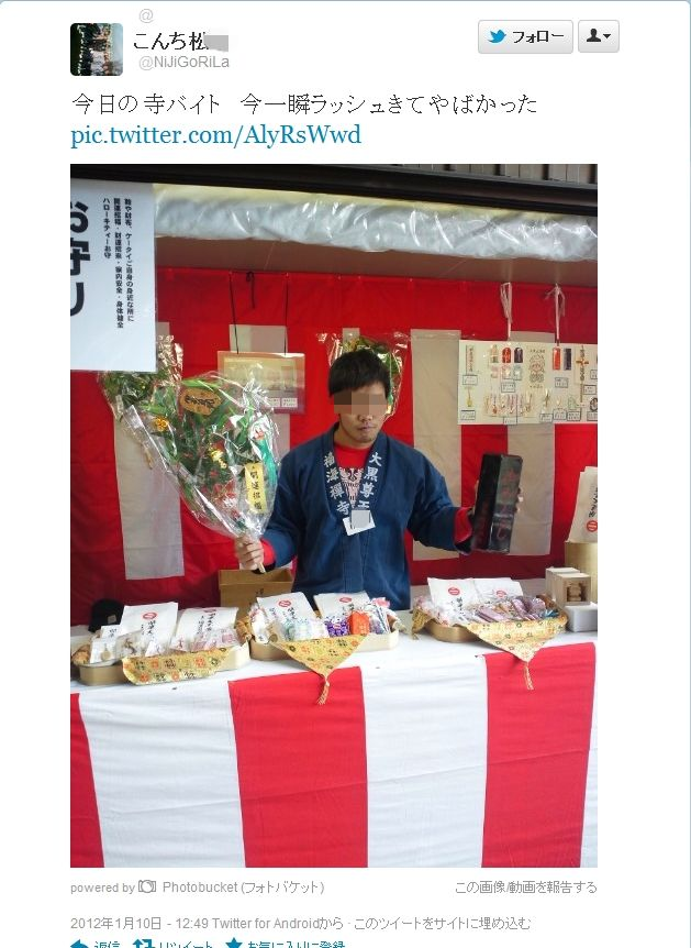 https://livedoor.blogimg.jp/affiri009-001/imgs/3/4/340f3d59.jpg